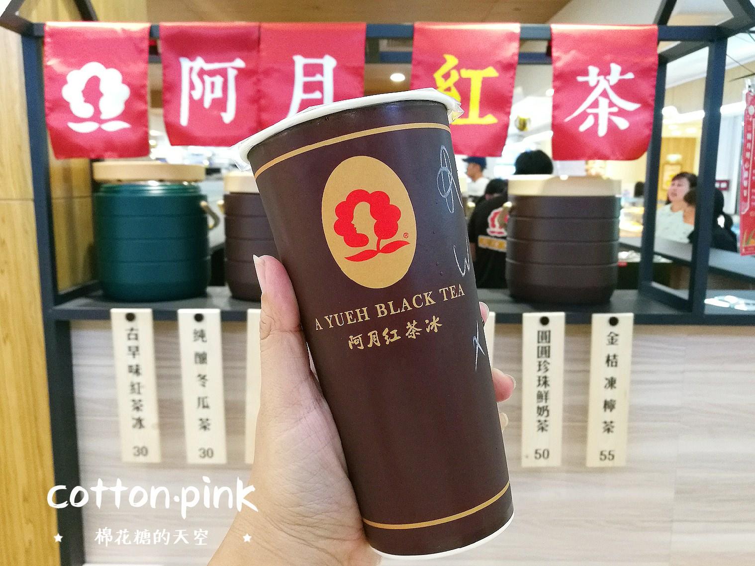 20181006213237 8 - 一中必喝阿月紅茶冰進軍中友百貨!