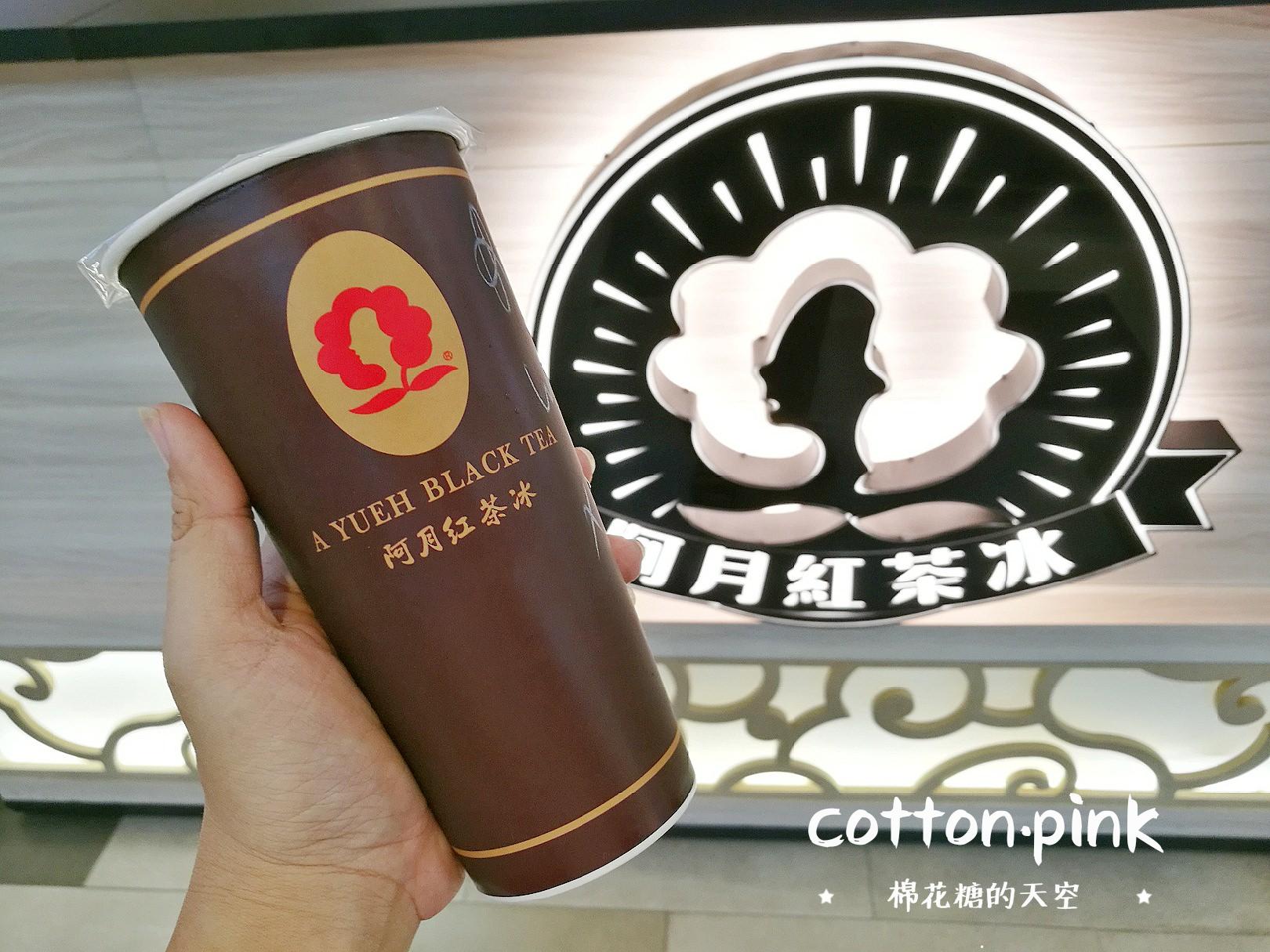 20181006213244 83 - 一中必喝阿月紅茶冰進軍中友百貨!