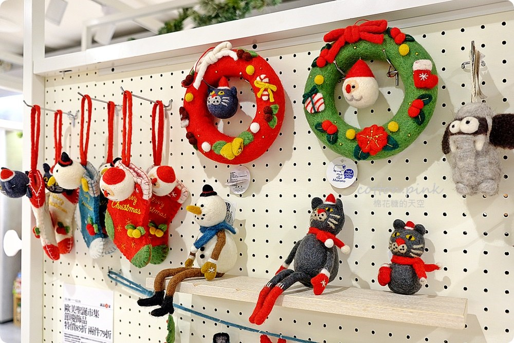勤美天地聖誕村開村啦!科技感聖誕樹白天晚上都好拍~消費可抽GOGORO唷!