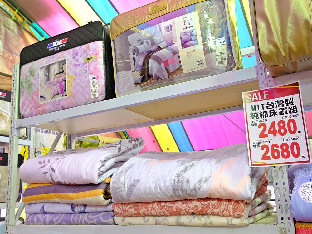超美歐式緹花床包組買就送舒柔羊毛被!周日限定3M天絲兩用被床包組下殺2折!