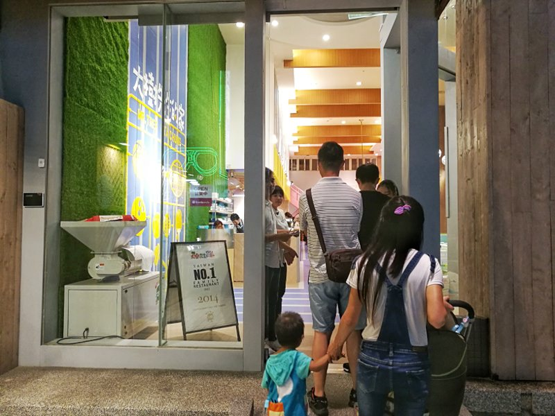 20181127222002 80 - 台中親子餐廳重新開幕,大樹先生台中店多種運動設備快帶孩子來放電