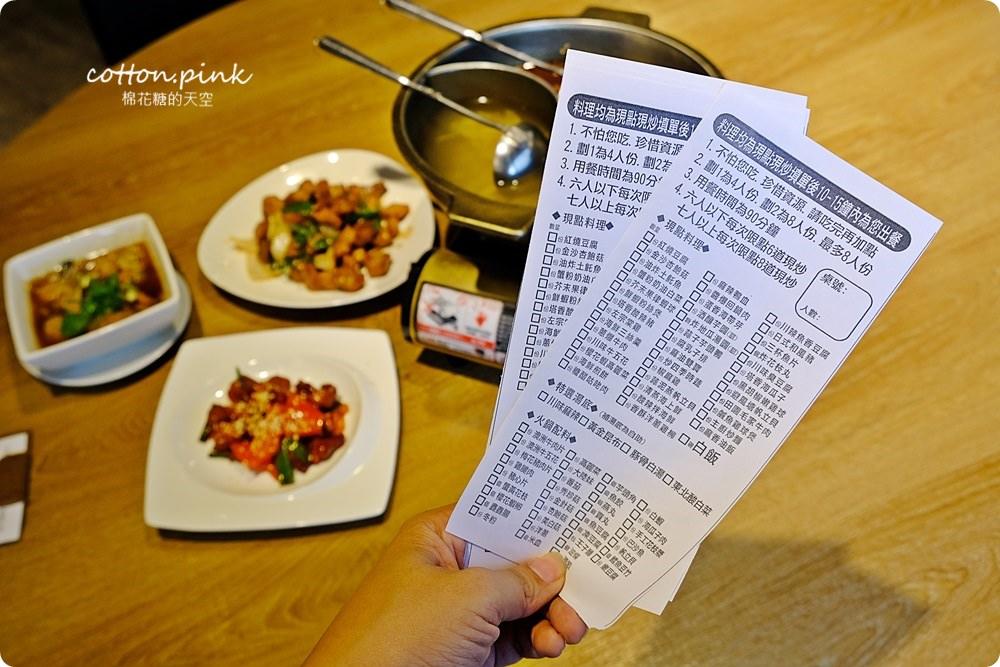 台中草悟道旁台菜單點吃到飽!丹青外加火鍋一樣吃免驚不加價