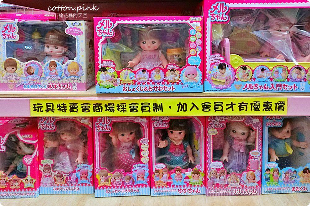 台中最狂玩具批發|亞細亞玩具批發家族~不只小朋友會瘋狂,姐也撩落去了