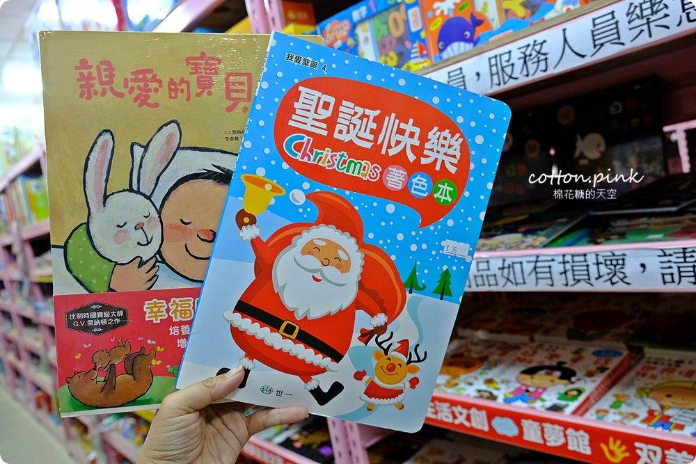 20181211113208 57 - 熱血採訪│台中聖誕禮物批發,不只大人小朋友會瘋狂,還有超多玩具可以逛