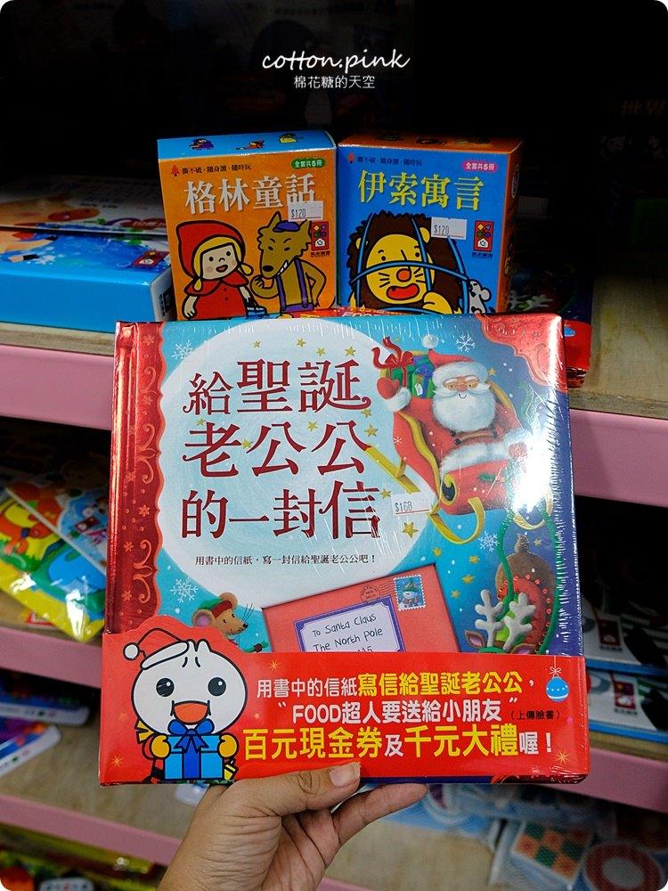 20181211113210 14 - 熱血採訪│台中聖誕禮物批發,不只大人小朋友會瘋狂,還有超多玩具可以逛