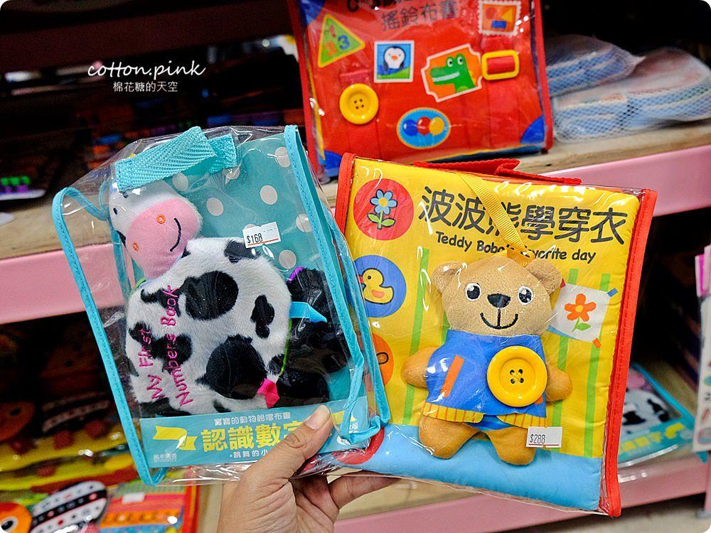20181211113214 82 - 熱血採訪│台中聖誕禮物批發,不只大人小朋友會瘋狂,還有超多玩具可以逛
