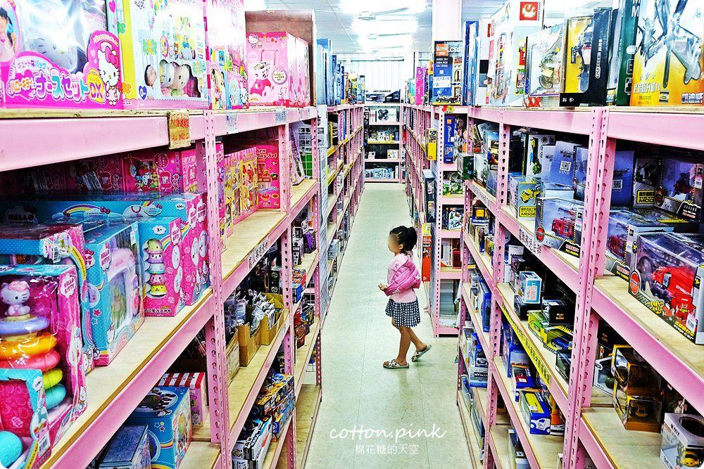 兒童節必去!!台中玩具批發店懶人包~爸爸媽媽買起來!