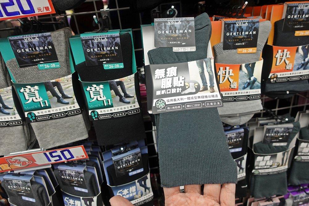 20181218210101 34 - 熱血採訪│超過100坪的會場也太好逛!保暖襪子、內褲、毛巾、刷毛褲、圍巾通通都在襪寶暢貨中心,