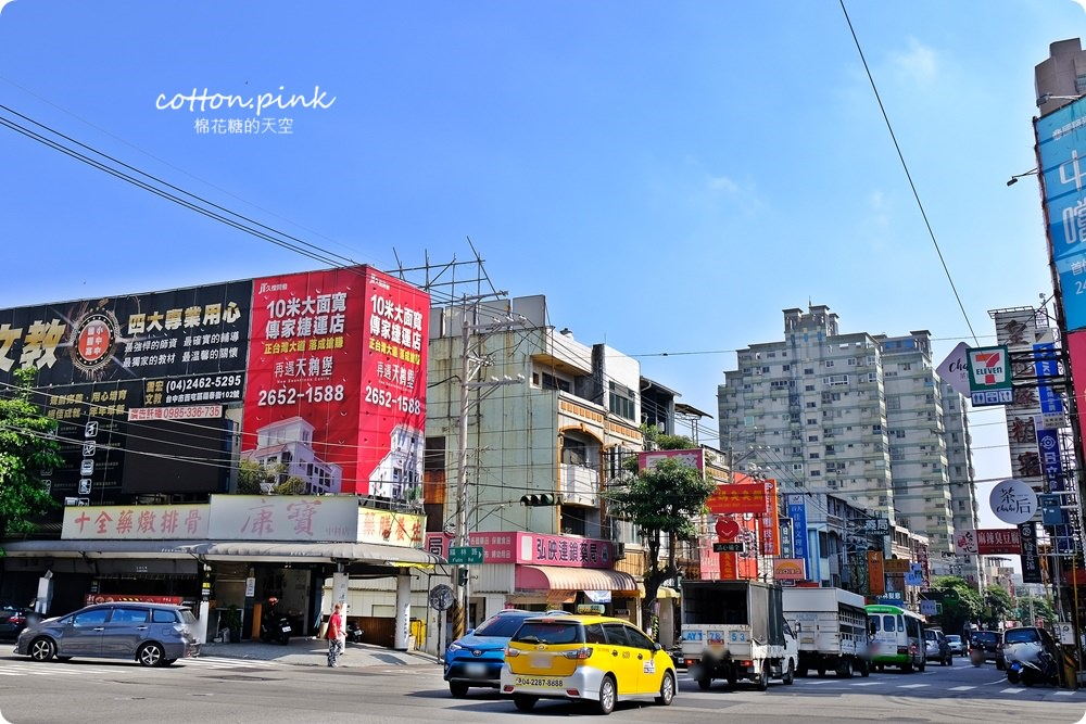 康寶十全藥燉排骨感恩季!台中沙鹿店新開幕一週兩天優惠別錯過!