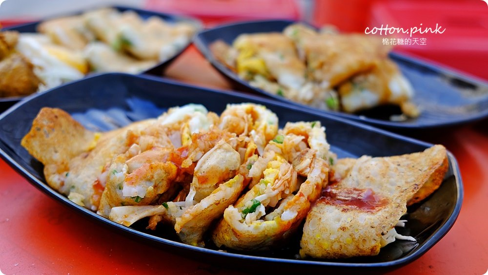 草悟道旁模範街商圈台中美食新亮點-米米煎讓傳統小吃國際化,餅皮細嫩口感像少女肌膚啊~