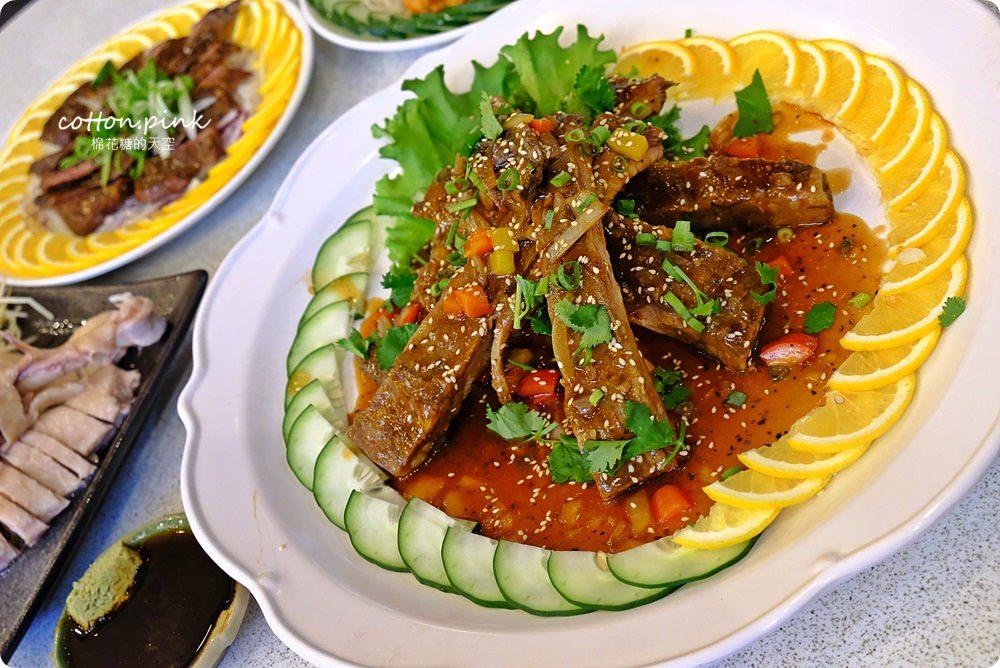 台中鵝肉推這家!台中宵夜酒拾食堂燒酒雞也好好吃,點餐滿千送活跳跳泰國蝦
