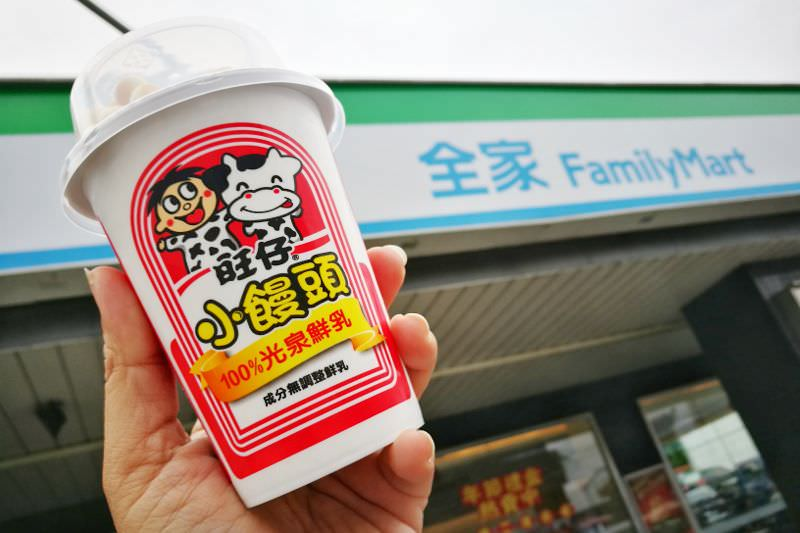 全家限定!IG瘋傳最新旺仔小饅頭鮮奶~吃的是回憶啊!