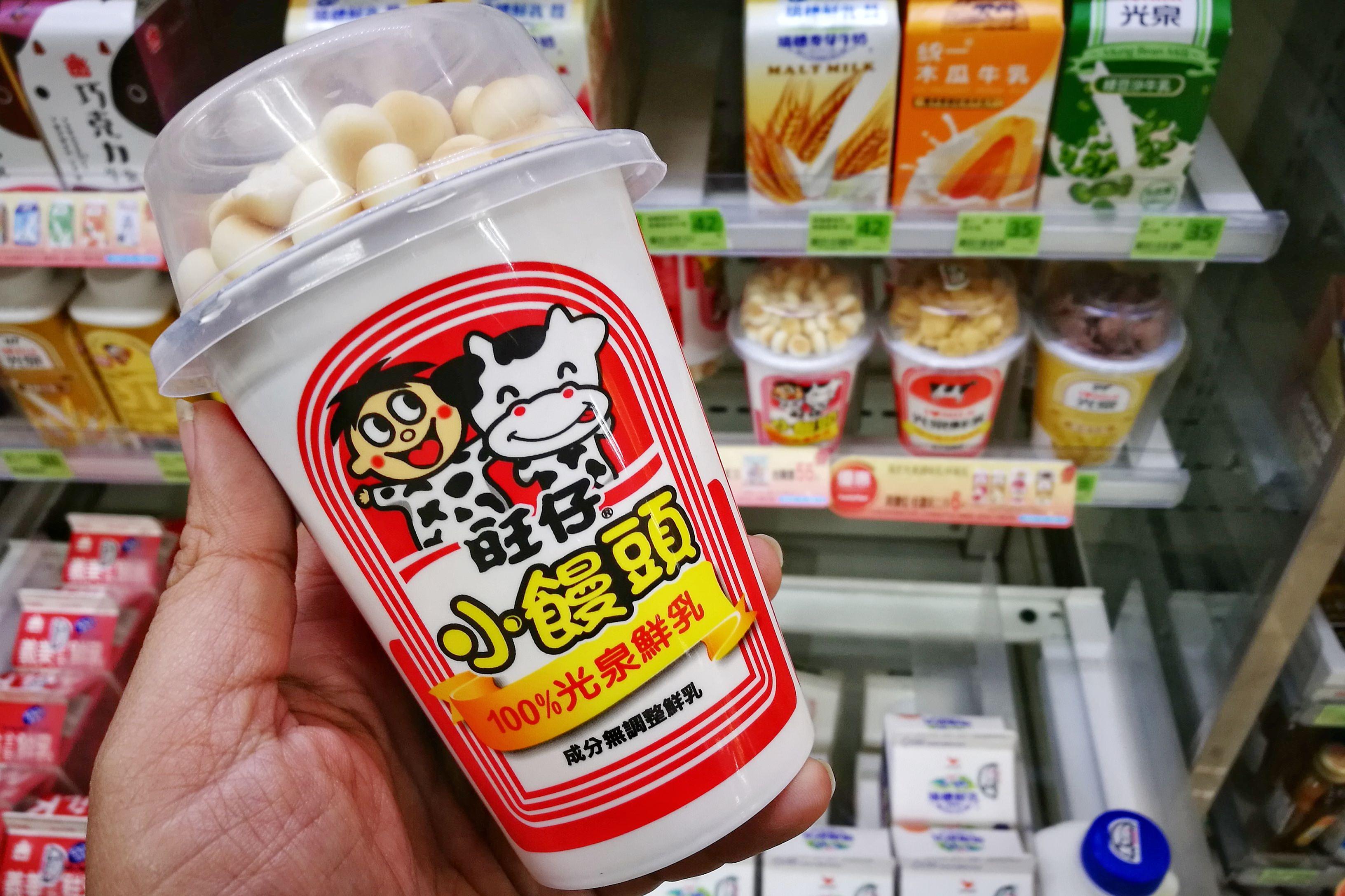 20190127153057 99 - 全家限定!IG瘋傳最新旺仔小饅頭鮮奶~吃的是回憶啊!