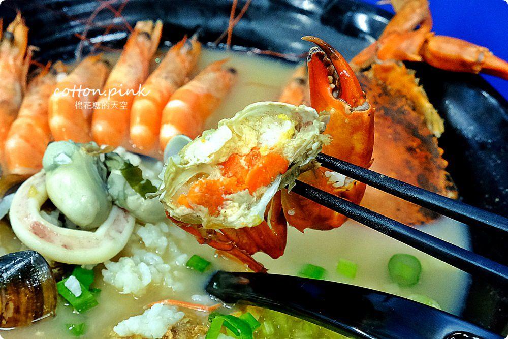 台中豐原浮誇系海鮮粥-粥霸超狂地表最強海鮮粥!!