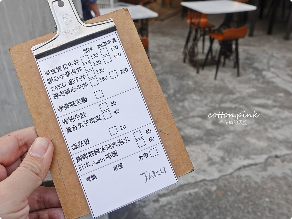 20190212173307 69 - 台中新商圈-模範街美食初整理,文青風、網美店、傳統小吃、異國料理通通有,這篇快收藏~~