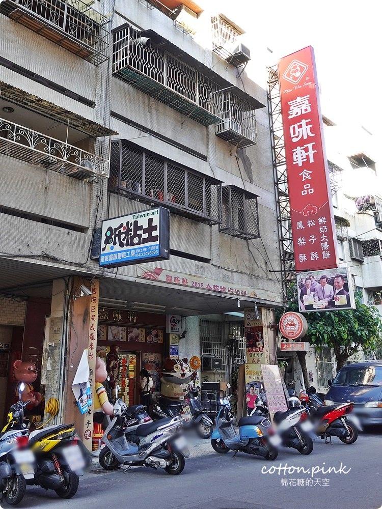 20190212173402 9 - 台中新商圈-模範街美食初整理,文青風、網美店、傳統小吃、異國料理通通有,這篇快收藏~~