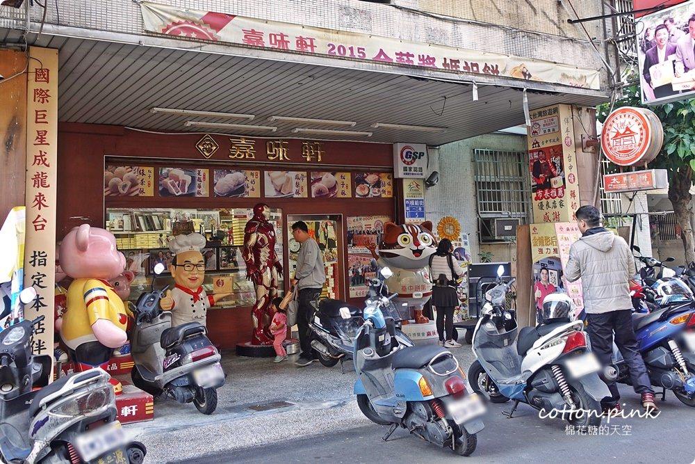 20190212173403 6 - 台中新商圈-模範街美食初整理,文青風、網美店、傳統小吃、異國料理通通有,這篇快收藏~~