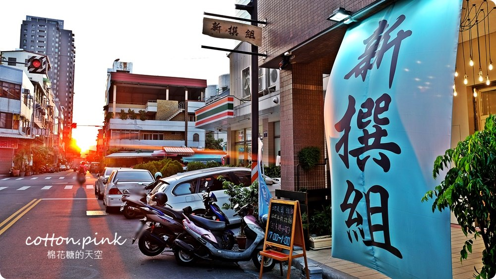 草悟道旁台中新商圈-模範街美食總整理,集傳統小吃與文青網美店於一身/鑫大略
