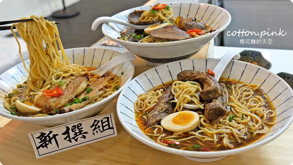 20190215095702 32 - 台中新商圈-模範街美食初整理,文青風、網美店、傳統小吃、異國料理通通有,這篇快收藏~~