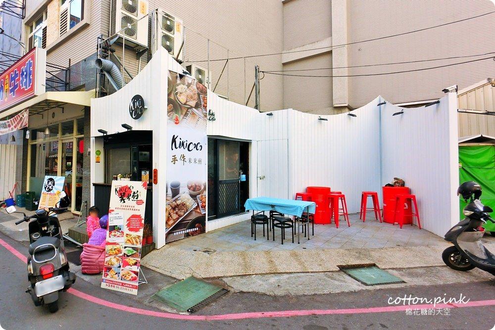 20190215104612 60 - 台中新商圈-模範街美食初整理,文青風、網美店、傳統小吃、異國料理通通有,這篇快收藏~~