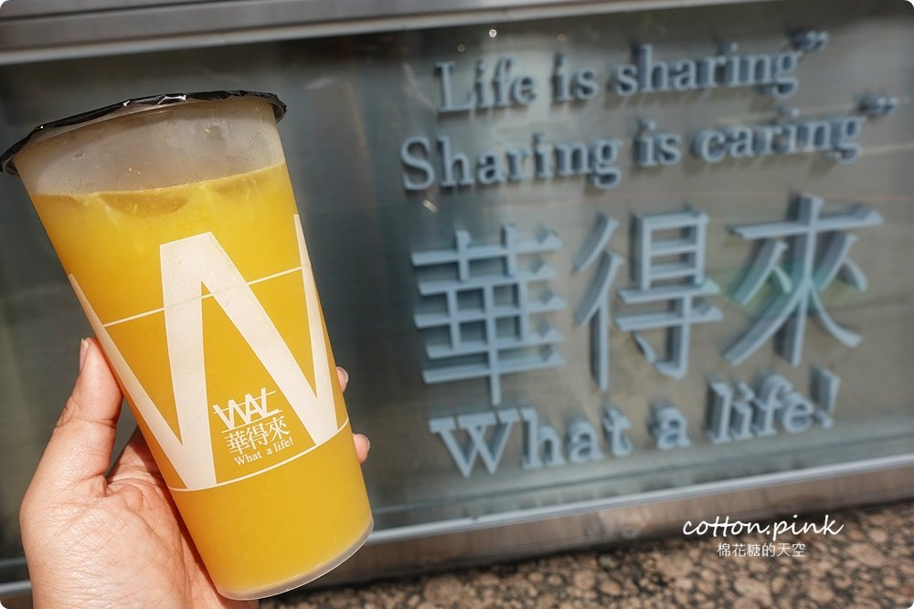 20190305074754 83 - 台中沙鹿必喝手搖飲-華得來季節限定柳橙綠現壓果汁看得到