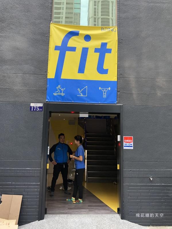 台中7-11也有健身房了!刷icash也能到小七運動健身唷