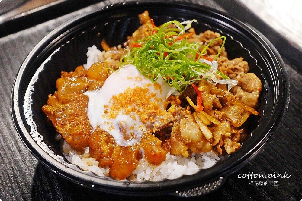 20190310155636 6 - 台中模範街商圈隱藏版美食-小庭院裏的TAKU牛丼,夜間限定喔!