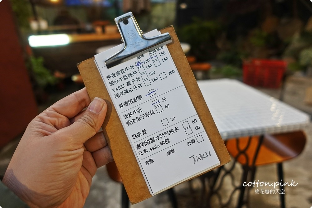 20190310155649 72 - 台中模範街商圈隱藏版美食-小庭院裏的TAKU牛丼,夜間限定喔!