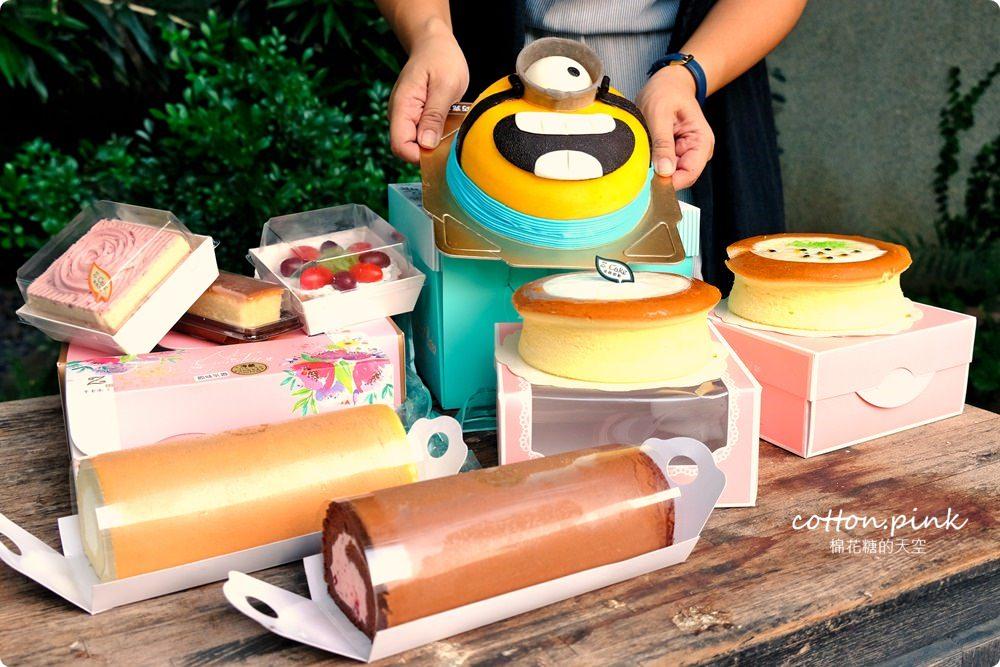 台中彌月蛋糕、造型蛋糕推薦-Z CAKE蛋糕工作室,近東海、中科,母親節蛋糕也上市囉!