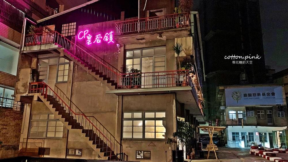 台中最新打卡熱點 CP皇后鎮~粉紅霓虹夜景超浪漫
