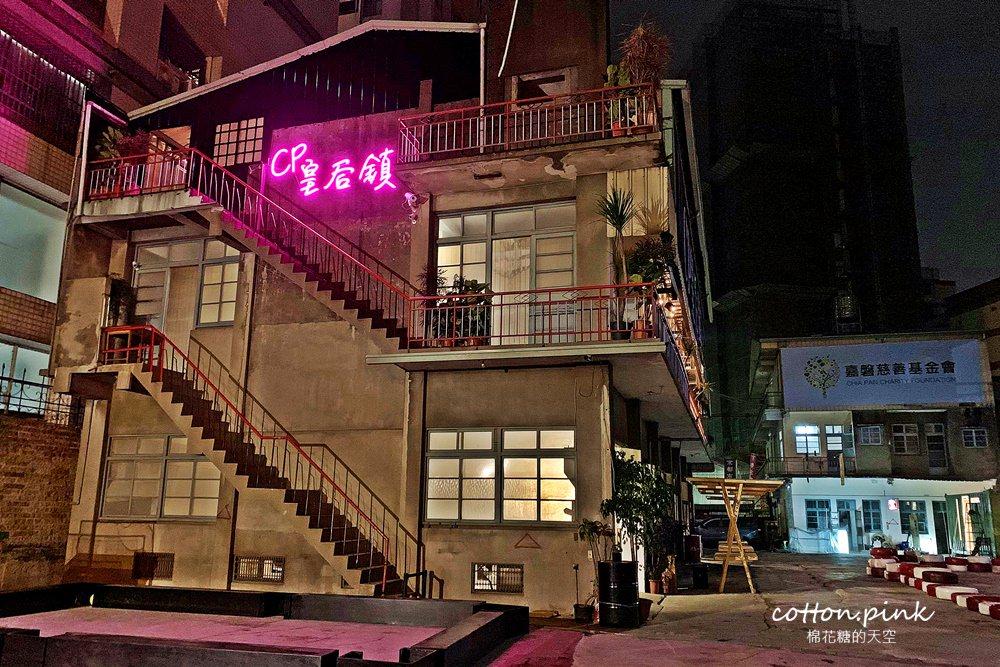 20190319152729 27 - 台中最新打卡熱點|CP皇后鎮~粉紅霓虹夜景超浪漫