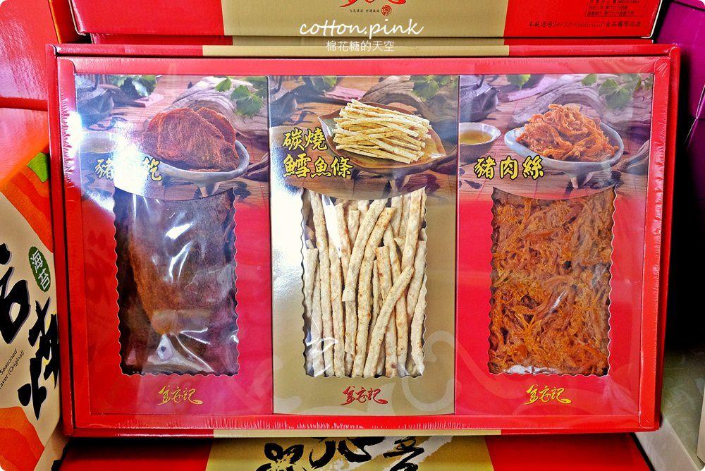20190320004323 60 - 熱血採訪│台中餅乾批發就在台灣e食館,清明掃墓祭祖供品、餅乾、肉乾、海苔一次滿足又划算