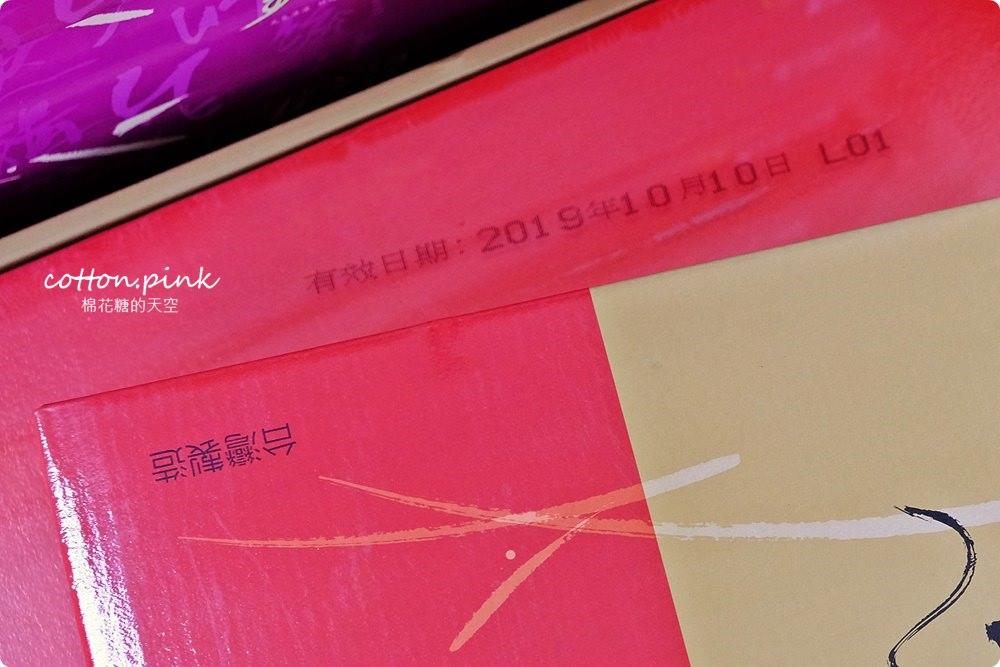 20190320004328 36 - 熱血採訪│台中餅乾批發就在台灣e食館,清明掃墓祭祖供品、餅乾、肉乾、海苔一次滿足又划算