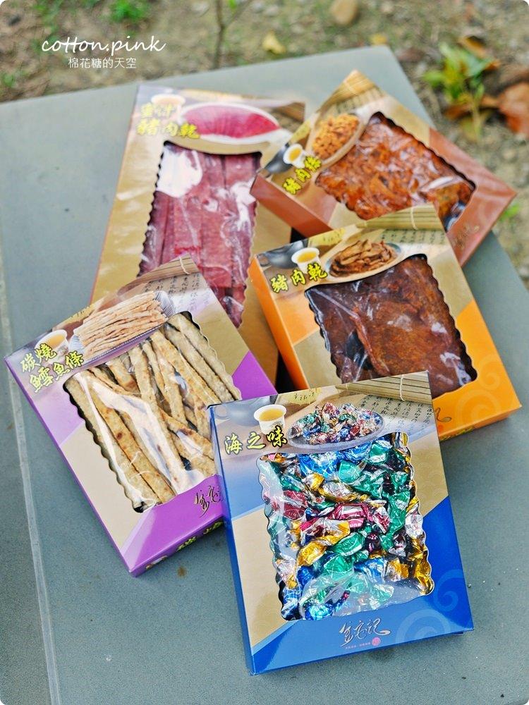 20190320004331 55 - 熱血採訪│台中餅乾批發就在台灣e食館,清明掃墓祭祖供品、餅乾、肉乾、海苔一次滿足又划算