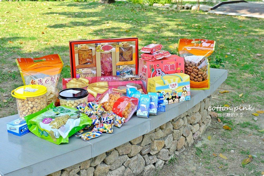 20190320004332 74 - 熱血採訪│台中餅乾批發就在台灣e食館,清明掃墓祭祖供品、餅乾、肉乾、海苔一次滿足又划算