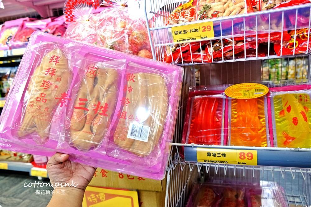 20190320004340 31 - 熱血採訪│台中餅乾批發就在台灣e食館,清明掃墓祭祖供品、餅乾、肉乾、海苔一次滿足又划算