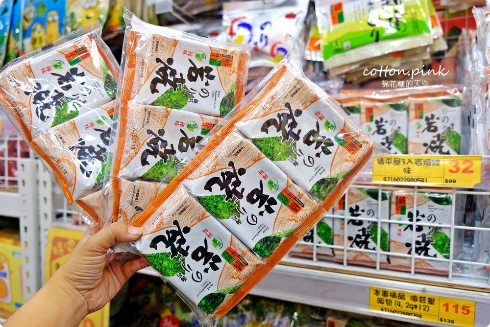 20190320004346 84 - 熱血採訪│台中餅乾批發就在台灣e食館,清明掃墓祭祖供品、餅乾、肉乾、海苔一次滿足又划算