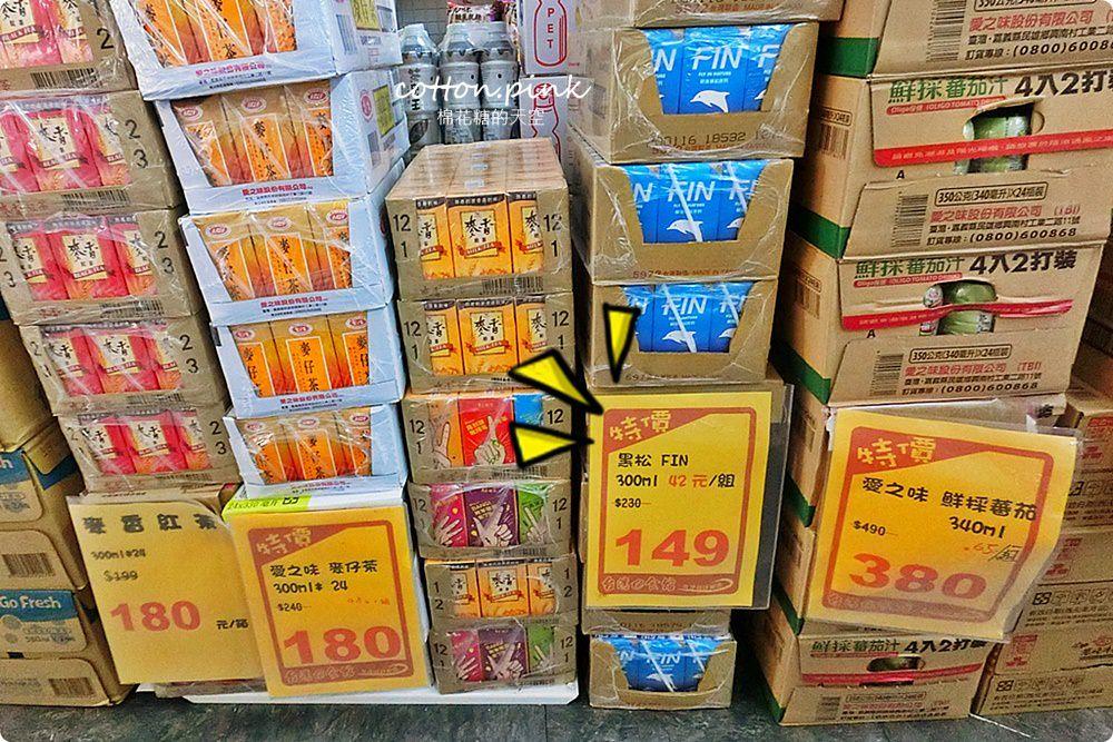 20190320004349 79 - 熱血採訪│台中餅乾批發就在台灣e食館,清明掃墓祭祖供品、餅乾、肉乾、海苔一次滿足又划算