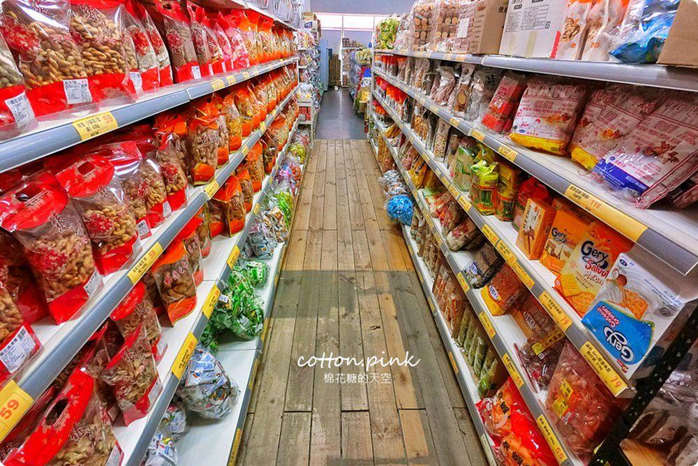 20190320004353 52 - 熱血採訪│台中餅乾批發就在台灣e食館,清明掃墓祭祖供品、餅乾、肉乾、海苔一次滿足又划算