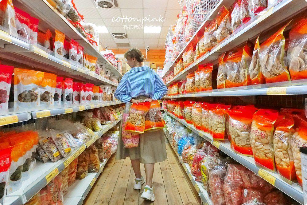 20190320004355 36 - 熱血採訪│台中餅乾批發就在台灣e食館,清明掃墓祭祖供品、餅乾、肉乾、海苔一次滿足又划算