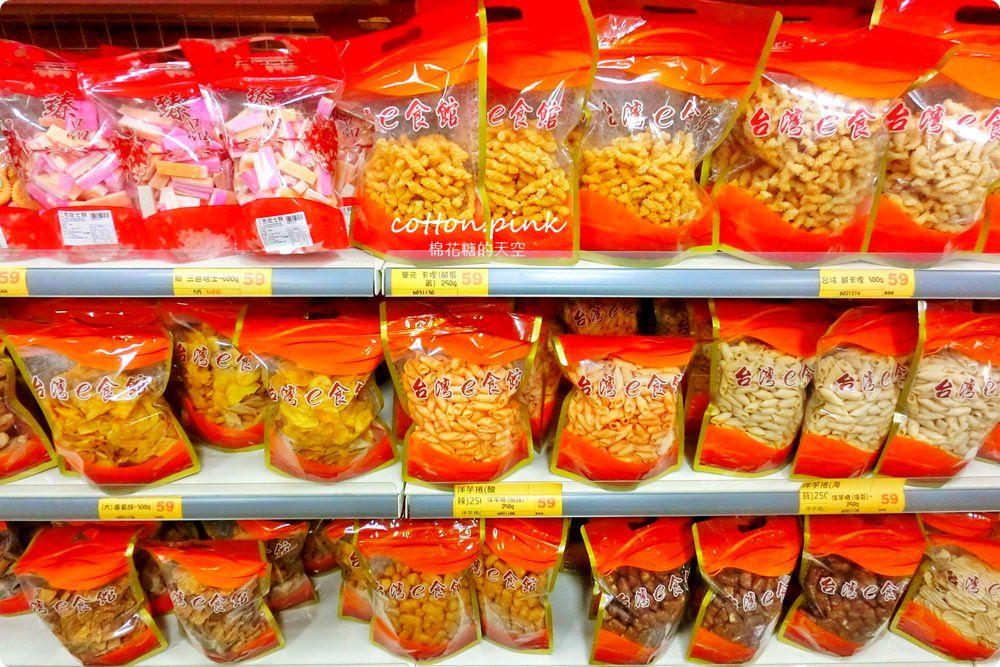 20190320004404 11 - 熱血採訪│台中餅乾批發就在台灣e食館,清明掃墓祭祖供品、餅乾、肉乾、海苔一次滿足又划算