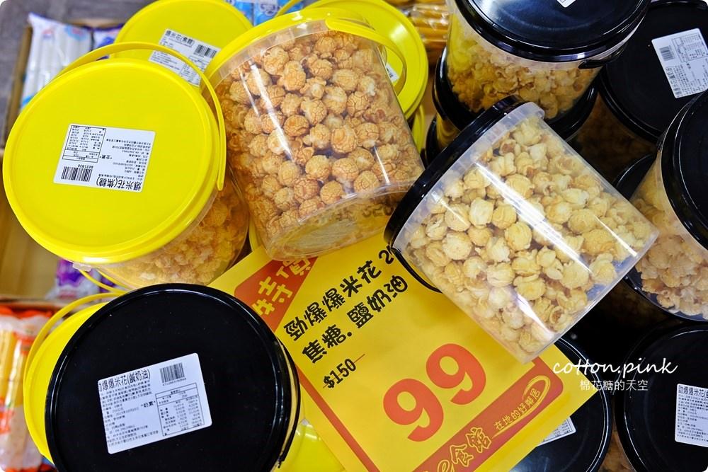 20190320004421 33 - 熱血採訪│台中餅乾批發就在台灣e食館,清明掃墓祭祖供品、餅乾、肉乾、海苔一次滿足又划算