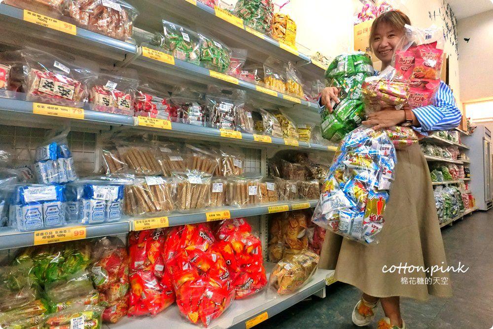 20190320004438 12 - 熱血採訪│台中餅乾批發就在台灣e食館,清明掃墓祭祖供品、餅乾、肉乾、海苔一次滿足又划算