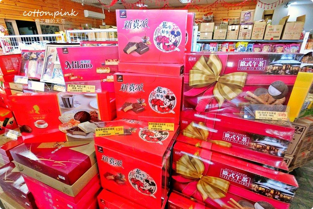 20190320004440 31 - 熱血採訪│台中餅乾批發就在台灣e食館,清明掃墓祭祖供品、餅乾、肉乾、海苔一次滿足又划算