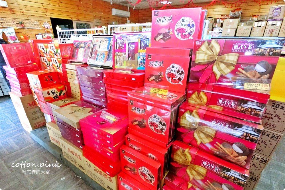 20190320004442 20 - 熱血採訪│台中餅乾批發就在台灣e食館,清明掃墓祭祖供品、餅乾、肉乾、海苔一次滿足又划算