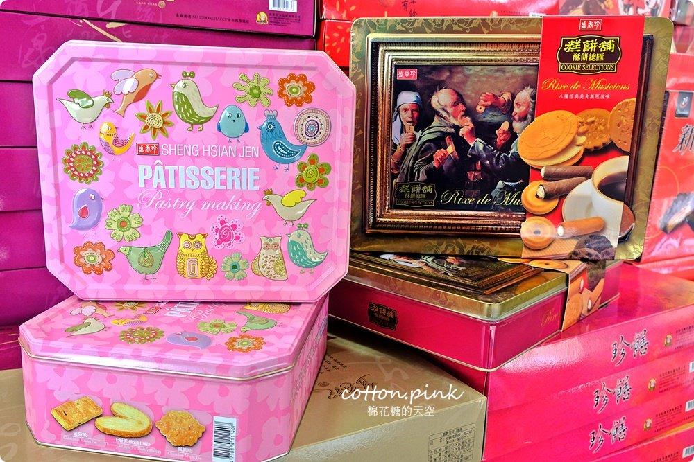 20190320004446 16 - 熱血採訪│台中餅乾批發就在台灣e食館,清明掃墓祭祖供品、餅乾、肉乾、海苔一次滿足又划算