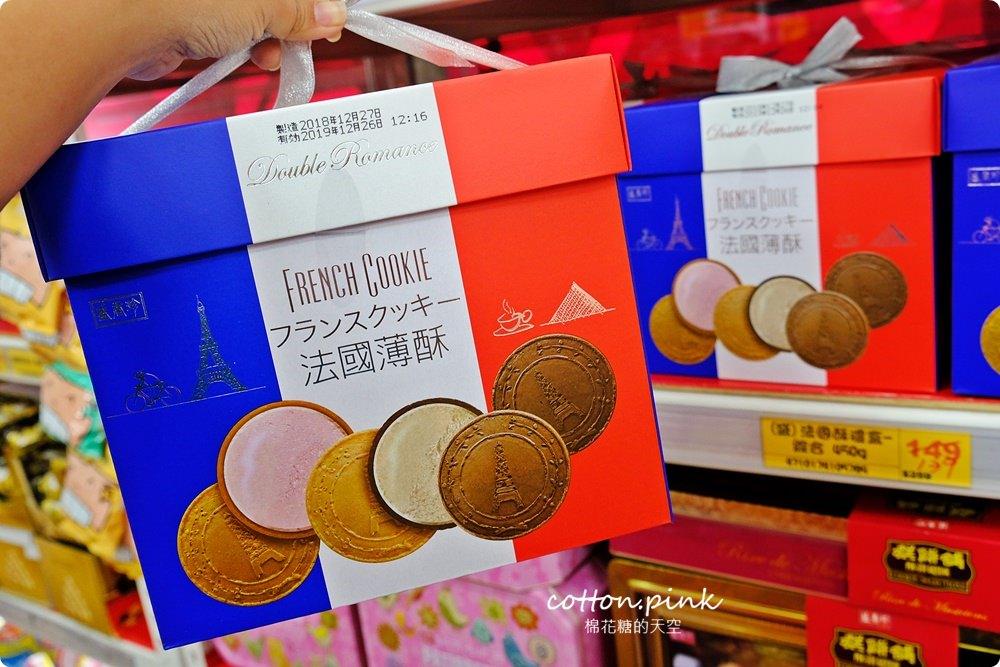 20190320004448 72 - 熱血採訪│台中餅乾批發就在台灣e食館,清明掃墓祭祖供品、餅乾、肉乾、海苔一次滿足又划算