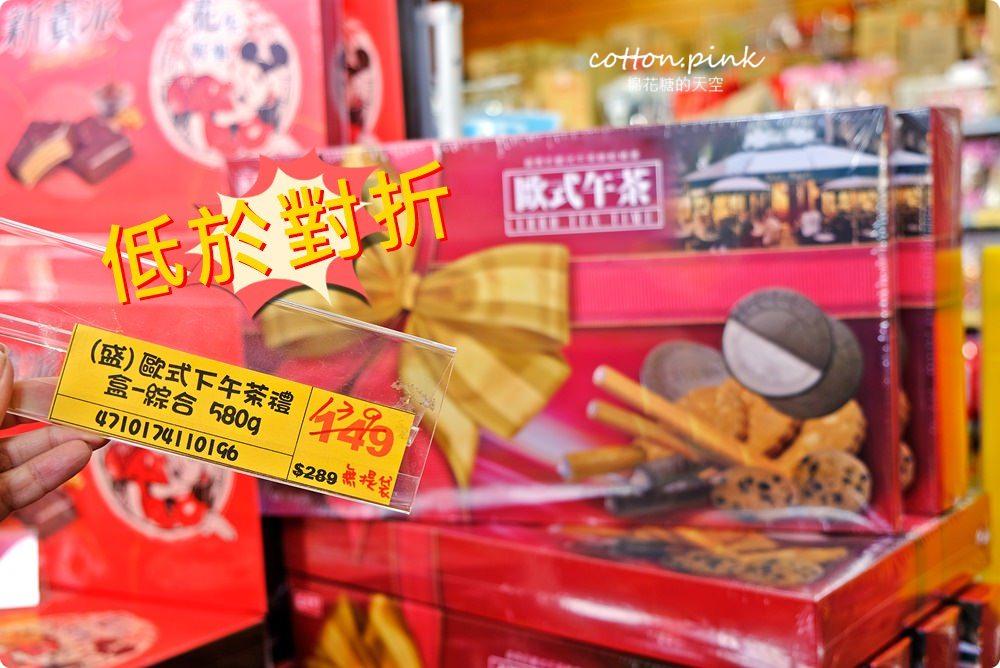 20190320004501 77 - 熱血採訪│台中餅乾批發就在台灣e食館,清明掃墓祭祖供品、餅乾、肉乾、海苔一次滿足又划算