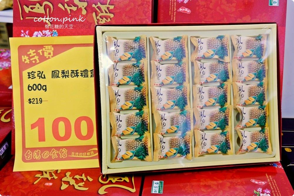 20190320004505 6 - 熱血採訪│台中餅乾批發就在台灣e食館,清明掃墓祭祖供品、餅乾、肉乾、海苔一次滿足又划算
