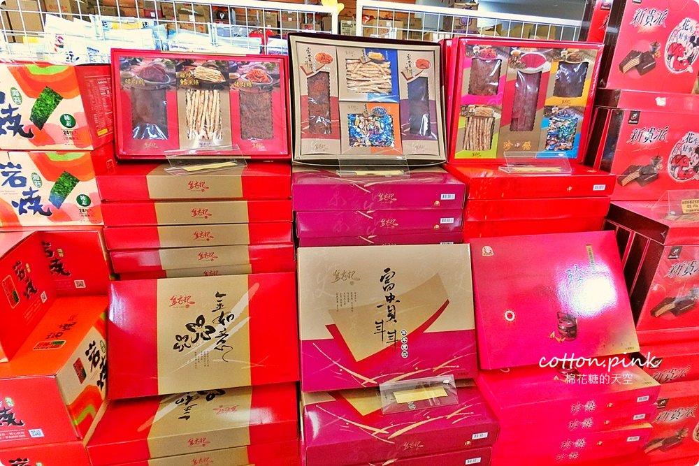 20190320004507 83 - 熱血採訪│台中餅乾批發就在台灣e食館,清明掃墓祭祖供品、餅乾、肉乾、海苔一次滿足又划算